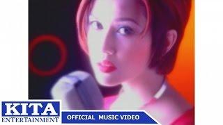 ยุ้ย ปัทมวรรณ : จำได้หรือเปล่า  อัลบั้ม : Orange Yui  [Official MV]