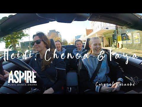 Carpool Karaoke ASPIRE style - The Dancers