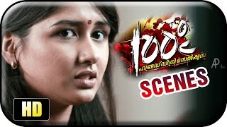 100 degree celsius movie scenes hd   sreejith ravi s dead body is found   ganesh   shwetha