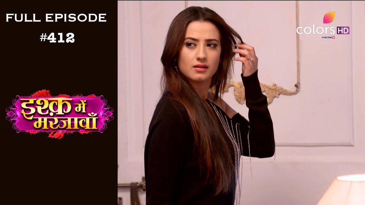 Ishq Mein Marjawan - 2nd April 2019 - इश्क़ में मरजावाँ - Full Episode