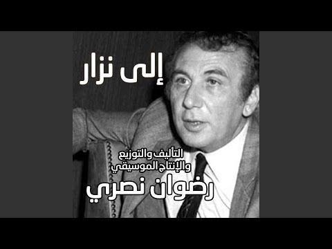 Download Hob, Safar w Dayaa Mp4 baru