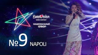 №9. NAPOLI - Let it go