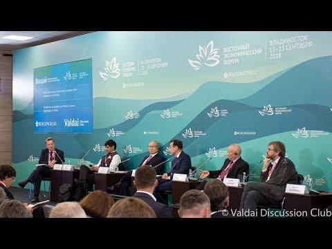 EEF-2018: New Geopolitics and Political Economy of Asia. Session of the Valdai Discussion