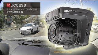 видео Видеорегистраторы с антирадаром gps