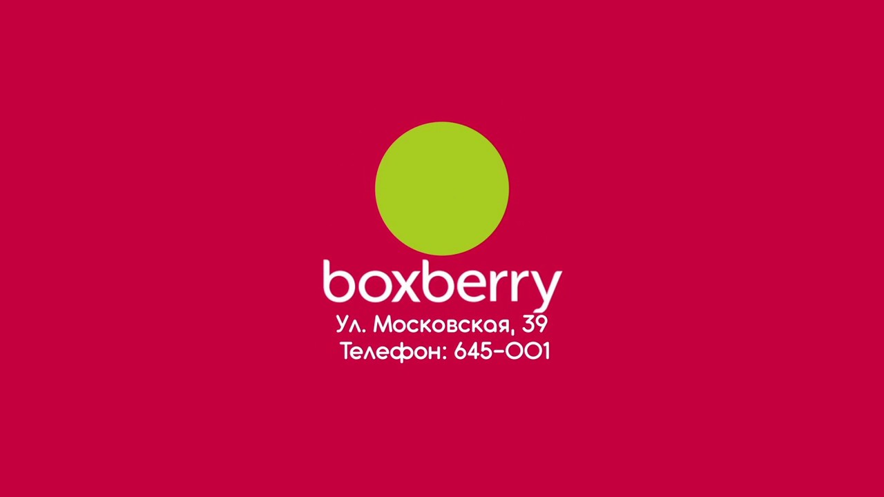 Boxberry ютуб возврат денег по страховке кредита втб