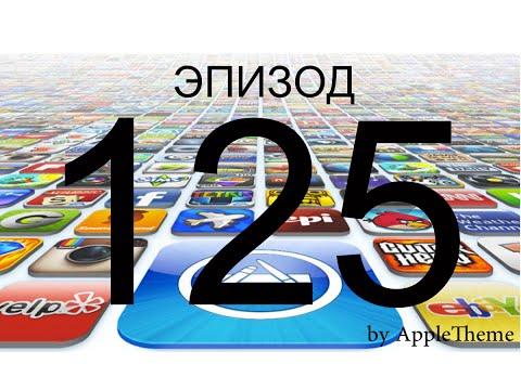 Лучшие игры для iPhone и iPad (125)
