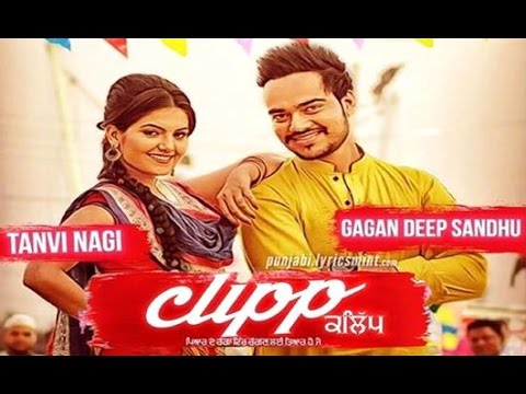 New Punjabi Songs 2017 ● CLIPP ● Gagandeep Sandhu  ● Panj-aab Records