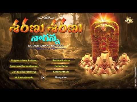 Saranu Saranu Naganna||Naghula Chavithi||Goddess Of Nagamma Devotional Telangana Songs||