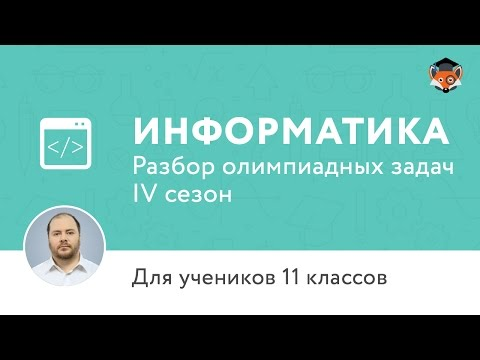 Онлайн ЕНТ