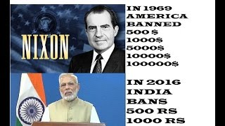 Why did INDIA Ban Currency | Is India following America? | 500 Rs | 1000 Rs | Why 2000 rupee note?