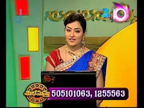 Subhamasthu - Episode 427 - June 11, 2015 - Best Scene