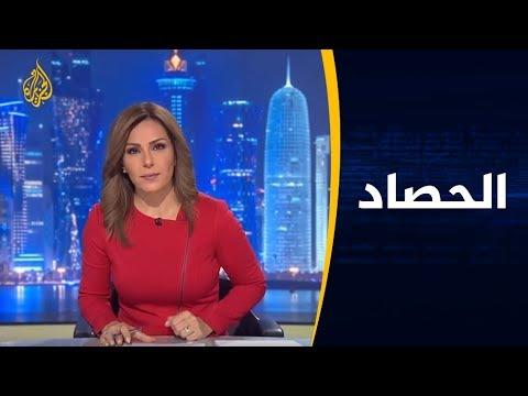 الحصاد- سيناء.. ماذا يحدث؟ وإلى أين؟  - نشر قبل 6 ساعة