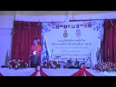 นักเรียนขับร้องเพลงลูกทุ่ง นางสาวแพรพร ศรีอาษา ตัวแทนโรงเรียนแสงอร่ามพิทยาคม สพม.20