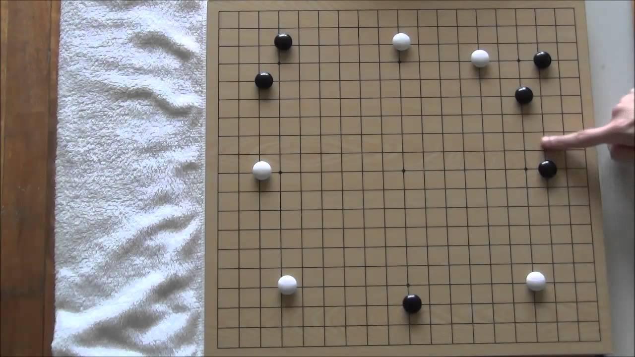 圍棋學習 看完升一級系列 --- 第一集 (下)