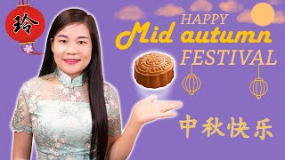All You Need to Know about Mid-autumn Festival | Chinese Culture and Festivals