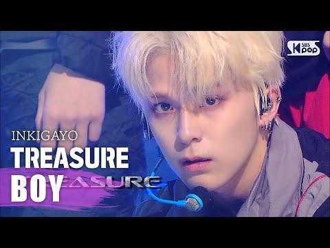 TREASURE(트레저) - BOY @인기가요 inkigayo 20200809