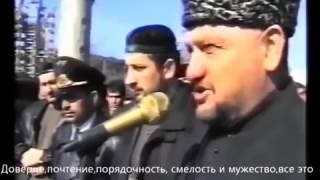 Кадыров Ахмад призывает чеченцев к войне с Россией 1999 год