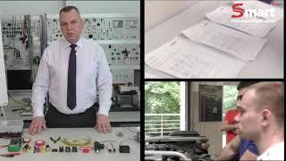 Дистанционное обучение автоэлектрике в ИЦ SMART.  Заключение.