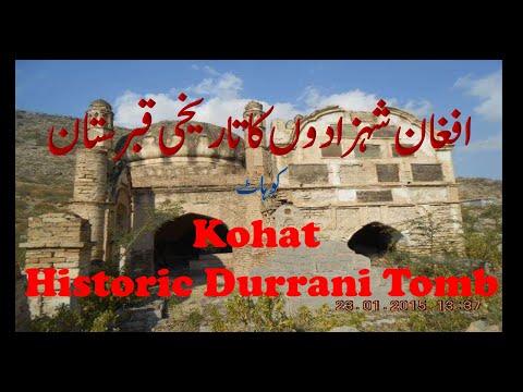 Kohat...Durrani Graveyard