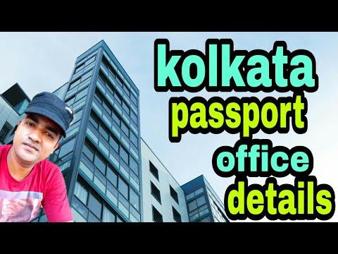 Kolkata Passport Office Ruby Passport Office In Kolkata / Address / Ruby Hospital / Seva Kendra
