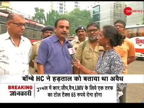 4-day long Mumbai BEST bus strike called off