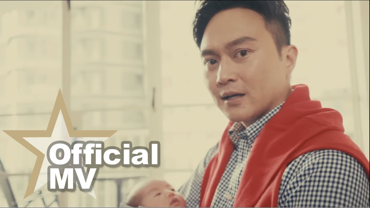 chilam-hero-official-mv-star-entertainment-neway-star-official-channel