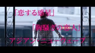 SHIFT~恋よりも強いミカタ~