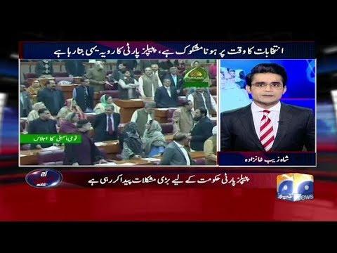 Aaj Shahzeb Khanzada Kay Sath - 08-December-2017