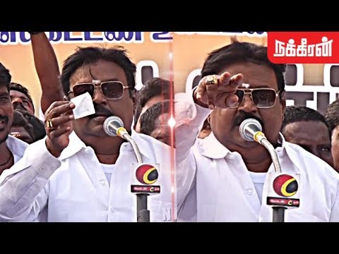 உங்களுக்காக BUS-ல வந்தேன்... Vijayakanth Speech | Protest Against Tamil Nadu Bus Fare Hike