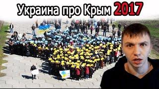 Как Украина сегодня