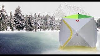 Палатка медведь куб. Лучшая палатка для зимней рыбалки.