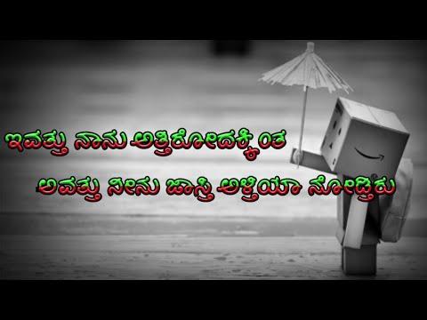 New kannada whatsup status video|kannada Kavana| Prasanna I S