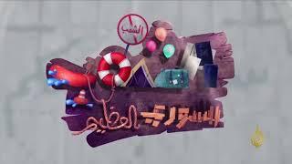 هذا الصباح - يوسف الملا سوري ينشئ موقعا لمساعدة اللاجئين