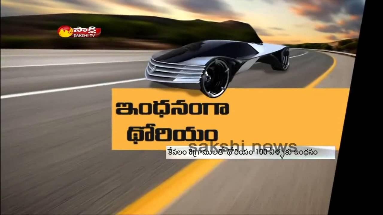 Thorium Powered Car, Drive 100 Yrs On 8 Grams Of Fuel