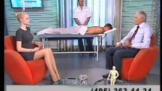 видео Межреберная невралгия симптомы справа в боку