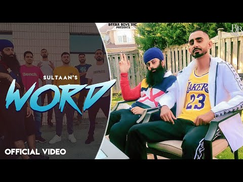 sultaan---word---official-music-video---i-am-the-future