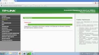 Налаштування wi-fi роутера TP-LINK TL-WR740N