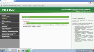 Настройка wi-fi роутера TP-LINK TL-WR740N(Пример настройки роутера (маршрутизатора) TP-LINK TL-WR740N для NetByNet http://youtu.be/C0p8LHne2Zs - ссылка на видео ..., 2014-06-29T13:01:40.000Z)