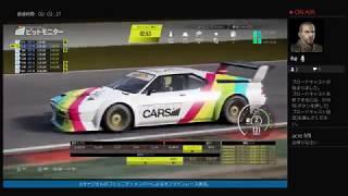 プロジェクトカーズ2 実況席:BMW M1ワンメイク:オッシャースレーベン