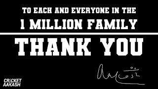#AakashVani at 1 MILLION