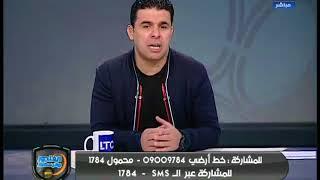 خالد الغندور: هل يرحل حسام البدري عن الاهلي .. وغالي مديراً للكرة