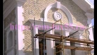 кровлельные и фасадные работы(Кровельные и фасадные работы для любого здания являются важным этапом строительства, так как в окончании..., 2013-09-01T18:16:00.000Z)