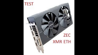 SAPPHIRE PULSE Radeon RX 570 OC mining test