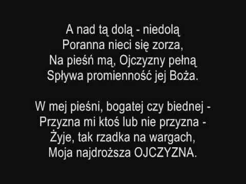 Jan Kasprowicz Rzadko Na Moich Wargach