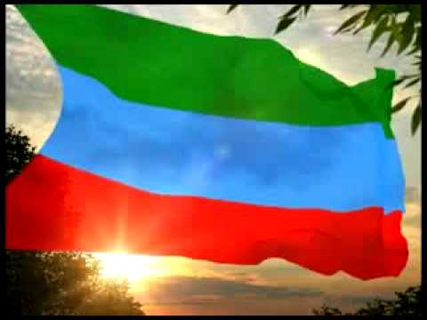The National Anthem of Dagestan Republic