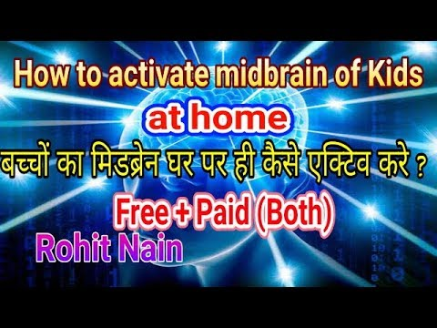 How To Activate Midbrain Of Kids At Home By Rohit Nain In Hindi
