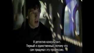 Sherlock  Holmes BBC trailer (Шерлок Холмс ББС трейлер).wmv