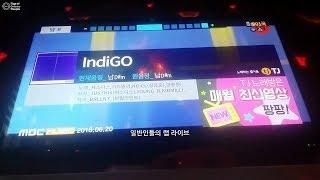 [일반인들의 랩 라이브] indigo 6템포 노래방 커버! 와.. 이거 가능한 사람?