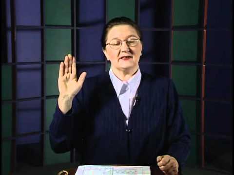 Курс жестового языка, Урок 1