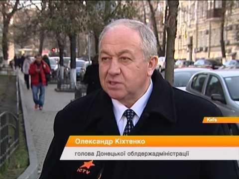 Кихтенко одобрил отмену закона об особом статусе Донбасса